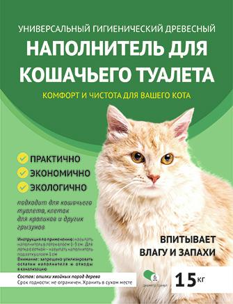 Наполнитель кошачьего туалета